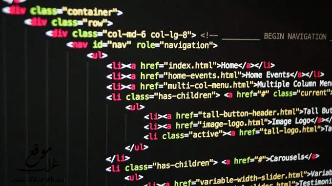 Webpages Coding