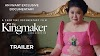 iWant Exclusive Documentary : The Kingmaker streams on iWant beginning August 1