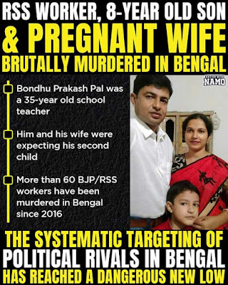RSS Swayamsevak's entire family brutally murdered in West Bengal