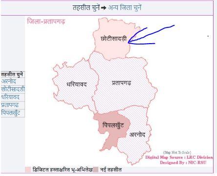 Apna Khata  Jamabandi copy