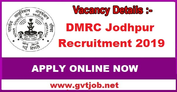 DMRC Jodhpur Recruitment 2019 Apply For 08 Vacancies Sarkari Jobs