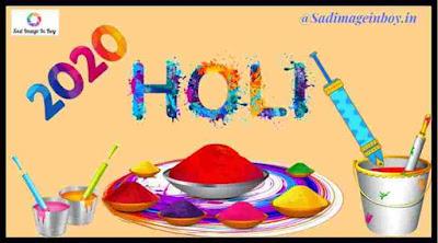Happy Holi Images | holi images gif, holi font, holi hot, happy holi wishes