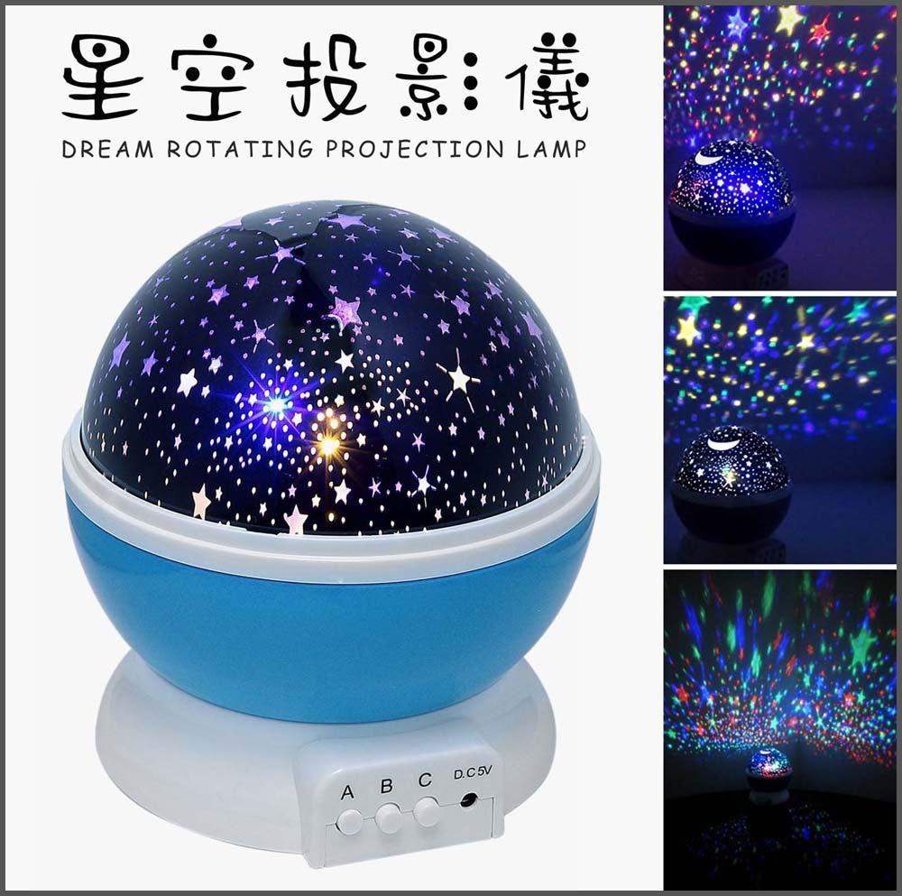 產品-星空投影儀