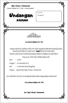 bingkai undangan aqiqah