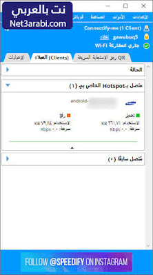 تحويل اللابتوب الى راوتر وايرلس ويندوز 10