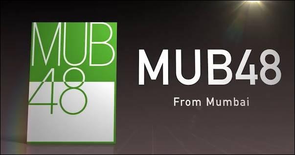 Logo MUB48 Mumbai Bubar.jpg