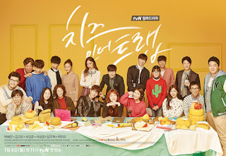 Pemain Cheese in the Trap
