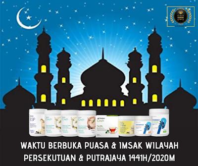 Waktu Berbuka Puasa & Imsak Wilayah Persekutuan Kuala Lumpur & Putrajaya Tahun 2020