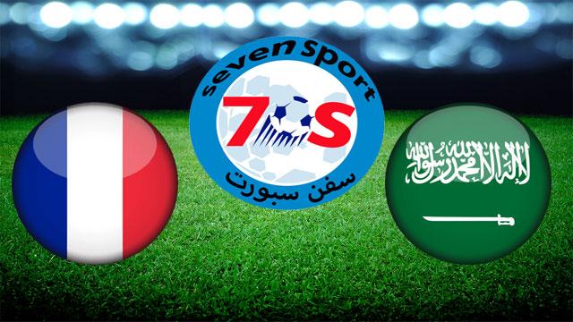 موعدنا مع مباراة السعودية وفرنسا بتاريخ 25/05/2019 كاس العالم للشباب