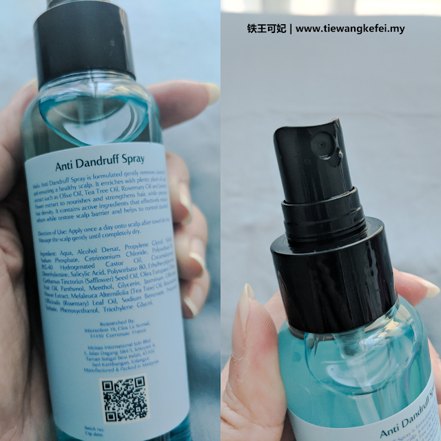 Melix by Marvel 洗发护理, 头皮滋养, Malaysia护发产品, Melix功效, Melix Hair Care