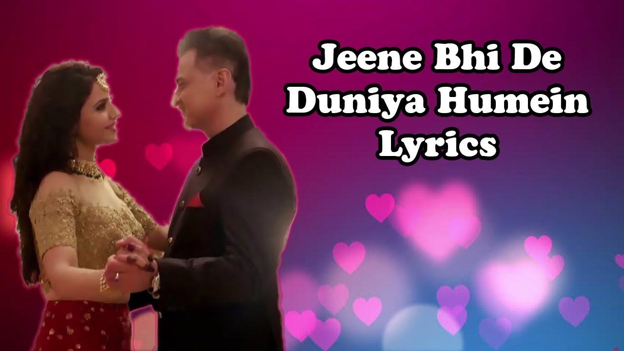 JEENE BHI DE Lyrics in Hindi - जीने भी दे