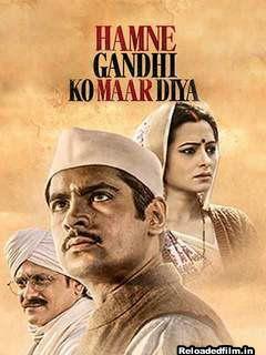 Hamne Gandhi Ko Maar Diya 2018