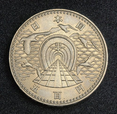 Japan Commemorative 500 Yen coin
