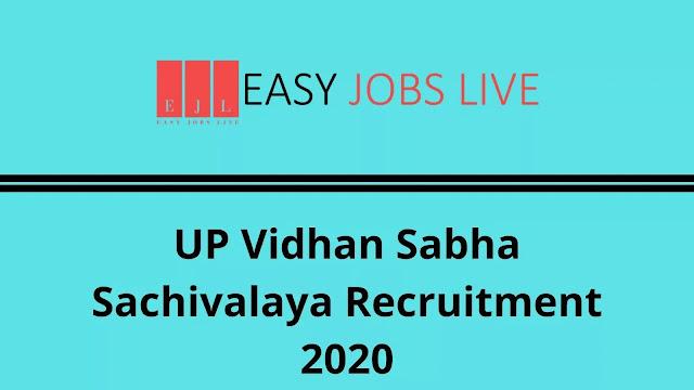UP Vidhan Sabha Recruitment 2020-21