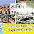কারগিল যুদ্ধ সম্বন্ধে কিছু তথ্য । Kargil War 1999