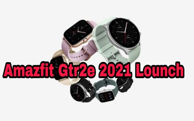 CES 2021 - Amazfit Gtr 2e और GTS 2e जल्द भारत में लौंच होगा