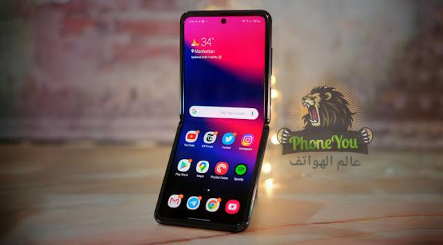 سعر ومواصفات ومميزات وعيوب Samsung Galaxy Z Flip - سامسونج جلاكسى Z فليب