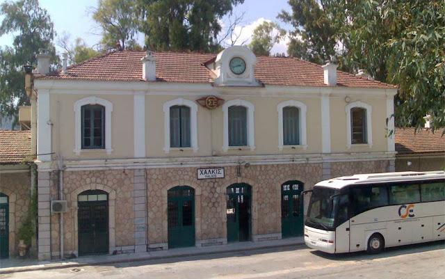 427700fbf5 ... Ευγενία Φωτονιάτα υπέγραψε την ένταξη του έργου «Εφαρμογή Νέας Χρήσης  για τους Πολίτες σε Παλιό Κτίριο Αποθήκης ΟΣΕ» με δικαιούχο τον Δήμο  Χαλκίδας ...