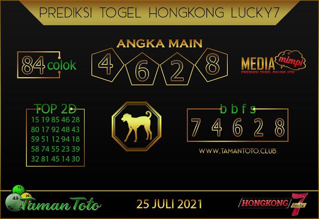 Prediksi Togel HONGKONG LUCKY 7 TAMAN TOTO 25 JULI 2021