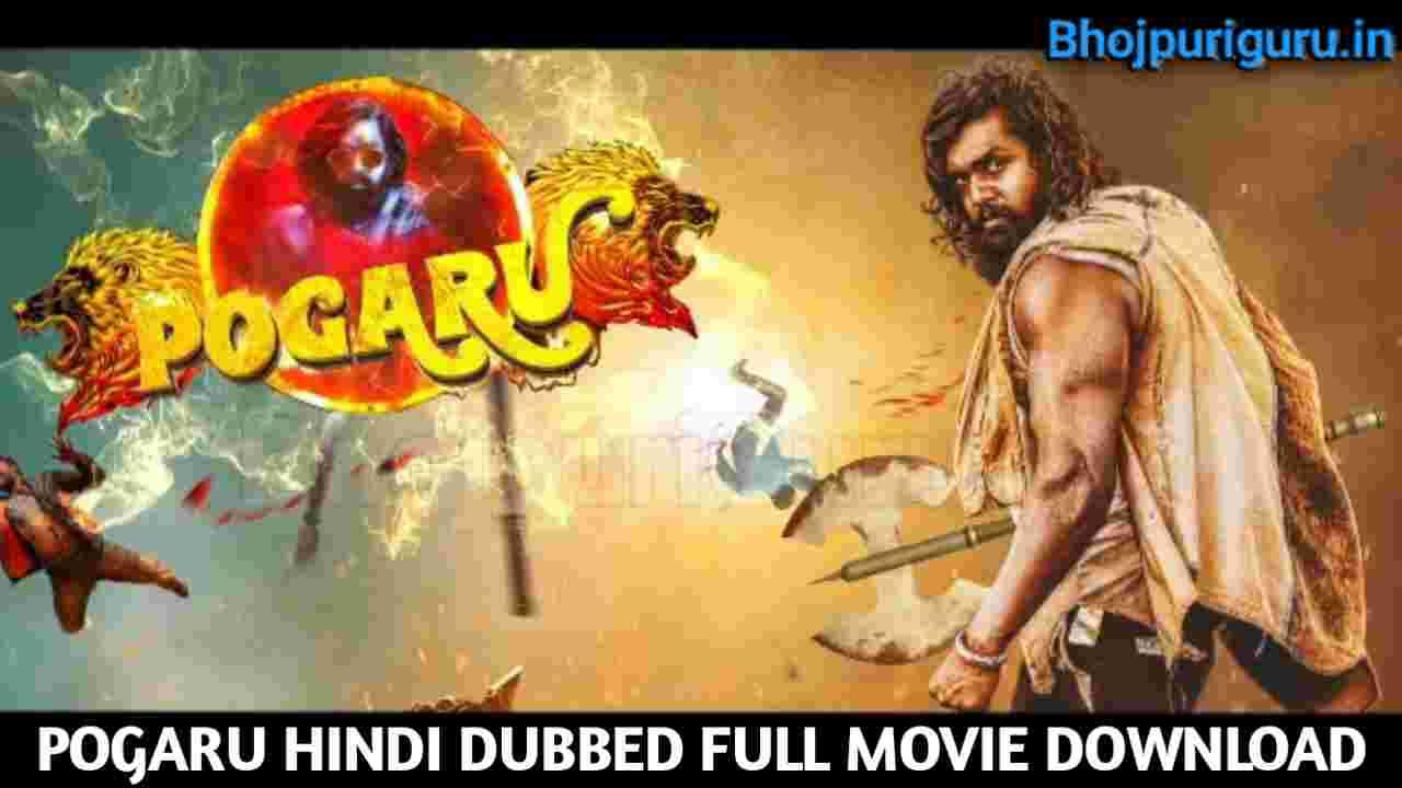 Pogaru Full Movie In Hindi Dubbed Download filmy4wap