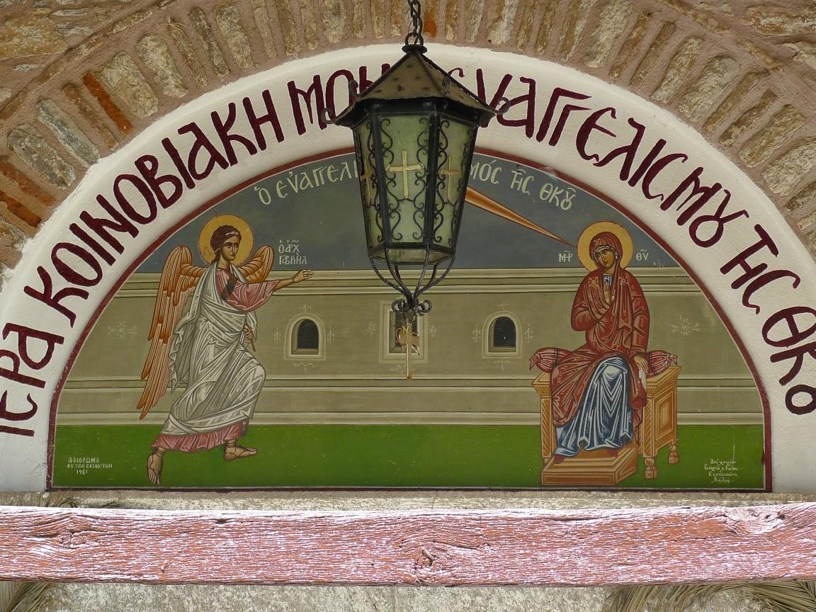 Co zobaczyć na Skiathos - cz. II - Monastyr Evangelistria/What to see on Skiathos - Evangelistria Monastery