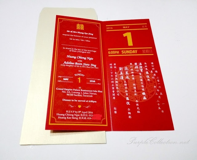 red chinese wedding invitation card with horse carriage, sarikei, 现代, 红色, 印花, 结婚证, sarawak, print, printing, offset, digital, express, rush, online order, tie the knot, damask, double happiness, hei, pearl, envelope, modern, special, unique, handmade, hand crafted, designer, design, kad kahwin, western, USA, Australia, save the date, melbourne, nsw, kuala lumpur, selangor, malaysia, johor bahru, singapore, peonies, floral, bespoke, personalized, personalised, custom made, gold, orange, colour,