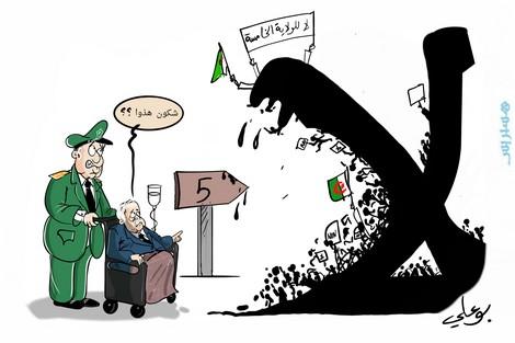 "Taroudantpress - تارودانت بريس :بوتفليقة يُشْهر ""كرسيه المتحرك"" في وجه مطلب الجزائريين ""ارحل"""