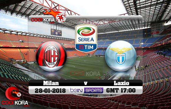 مشاهدة مباراة ميلان ولاتسيو اليوم 28-1-2018 في الدوري الإيطالي
