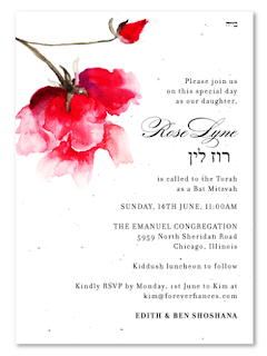 http://www.foreverfiances.com/Rose-Bat-Mitzvah-Invitations-p/valentino_rose_mitzvah_pl.htm