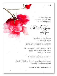 http://www.foreverfiances.com/Rose-Bat-Mitzvah-Invitations-p/valentino_rose_mitzvah_pl.htm
