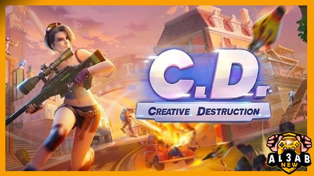 تحميل لعبة كريتف ديستركشن 2020 Creative Destruction للاندرويد اخر اصدار من لميديا فاير
