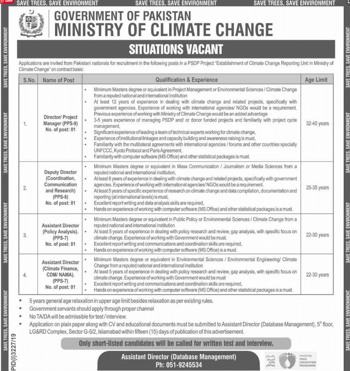 Jobs in Ministry of Climate Change Govt of Pakistan 2019