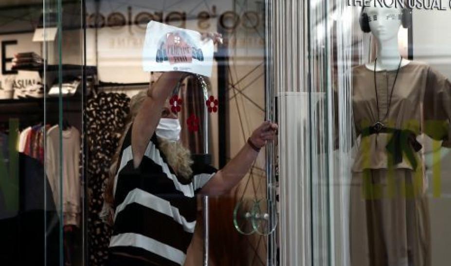 Κορονοϊός: Κλειστά τα μαγαζιά την Κυριακή