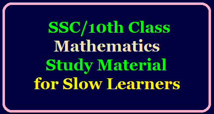 SSC/10th Class Maths Chapter Wise Revision Problems Priority Slow Learners Maths Slow Learners Material Download | 10th Class Mathematics Slow Learners C and D/2020/05/ssc10th-class-maths-chapter-wise-revision-priority-slow-learners-download.html