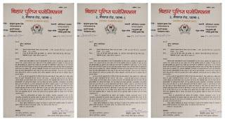 50 साल से अधिक के पुलिसकर्मियों की अनिवार्य सेवानिवृत्ति का केई प्रस्ताव नहीं, पुलिस मुख्यालय ने दी सफाई-शनिवार को जारी होगा नया आदेश