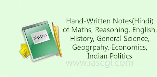 Study Material for SSC and Bank in Hindi - Download pdf