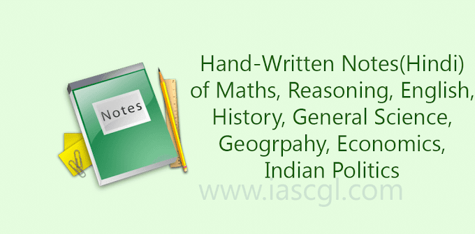 Study Material for SSC/Bank in Hindi Medium
