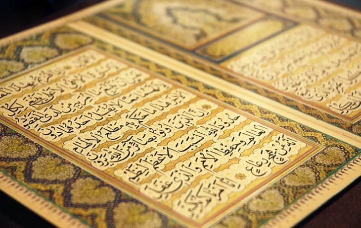 KTZ, din, islamiyet, Allah'ın düşmanlık gütmesi, Garip ayetler, Tartışmalı ayetler, Allah yaratıldı mı?, Allah çarpar, Işık hızında iman, Hortumunu yada burnunu damgalamak, Tuhaf günahlar,