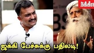 Piyush Manush Reply to Jaggi Vasudev speech