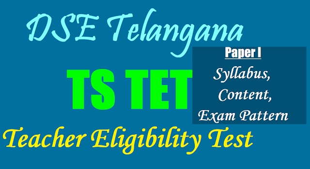 TSTET 2018 Paper I Syllabus, Structure, D.Ed Content, School Subjects