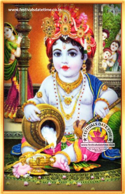 Baby Krishna God Wallpaper Free Download, श्री कृष्ण के बाल स्वरुप के फोटो फ्री में डाउनलोड करें
