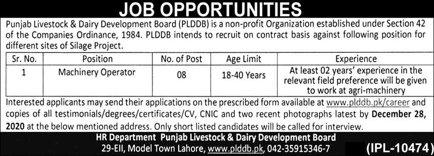 Livestock, and Dairy Development Board Punjab Jobs