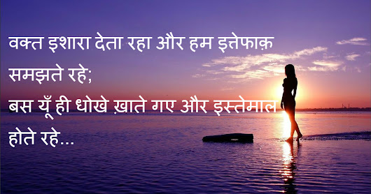 kishamaat shayari in hindi for girlfriend - Hindi Post Junction