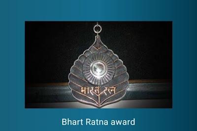 Bharat Ratna list
