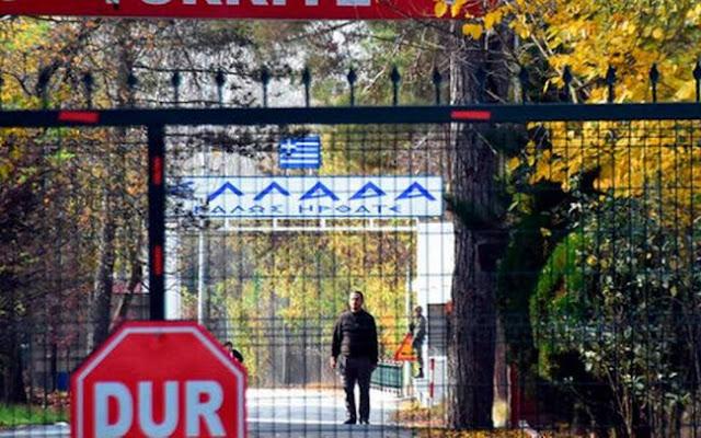 Στις ΗΠΑ ο τζιχαντιστής που είχε «εγκλωβιστεί» μεταξύ Ελλάδας - Τουρκίας