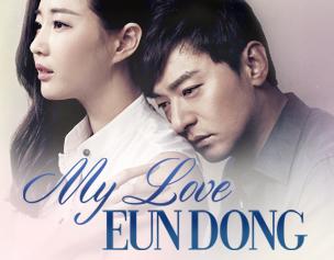 Download Film Drama Korea My Love Eun-Dong (2015) Full Episode