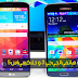 مقارنة شاملة بين الهاتف lg g3 و Galaxy S5