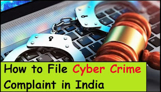 How to File a Cyber Crime Complaint in India | Cyber Crime Reporting Portal
