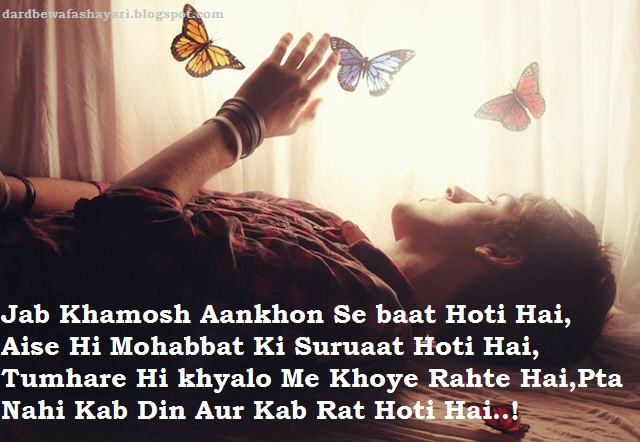 Love Shayari New Love Shayari Sms Quotes Images Pics Wallpapers