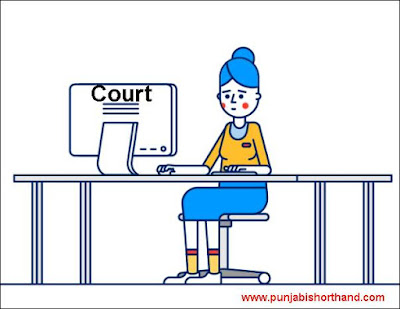 English Court Steno Question Paper [Part-21]